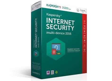 Kaspersky Security 2016 3 User Bonus2 kaspersky security 2016 1 έτος 3 συσκευές getitnow gr