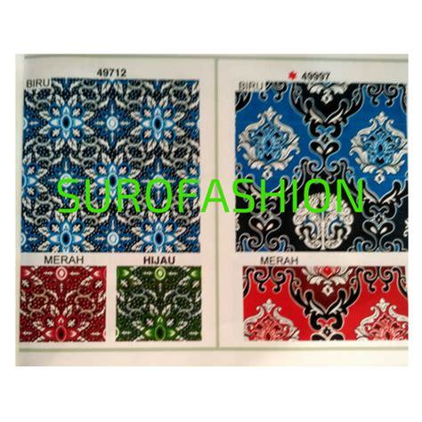 Kain Batik Seragam Sekolah kain batik seragam sekolah suro fashion batik indonesia