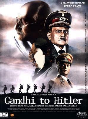 adolf hitler full biography in hindi moviez 4 pc gandhi to hitler 2011 dvd rip full