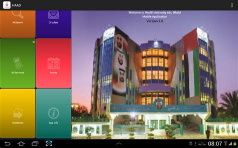 reference books for haad health authority abu dhabi android apps on play