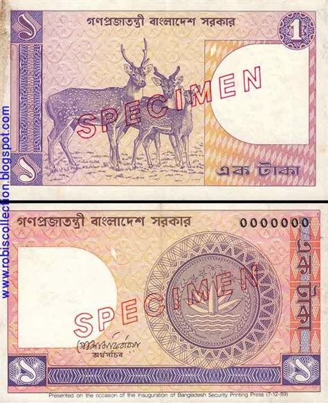 currency converter bd bank note of bangladesh march 2013