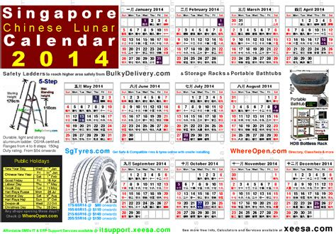 new year dates 2014 lunar calendar weekly calendar template