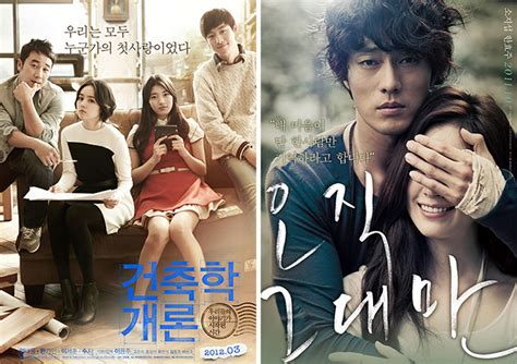 film drama korea new project k brings korean films to frankfurt korea net