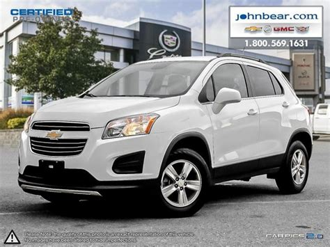 New And Used Chevrolet Trax Cars For Sale In Hamilton