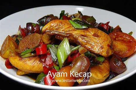 Cabe Jawa Bubuk Uk 100gr kumpulan resep asli indonesia ayam kecap