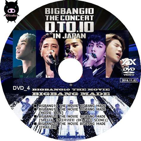 Original Dvd Big Made In Seoul bigbang10 the concert 0 to 10 in japan bigbang10 the bigbang made jyjラベル たまに