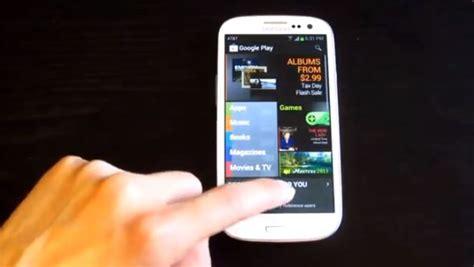 スワイプジェスチャーで端末を操作できるandroidアプリ swipe home button がリリース