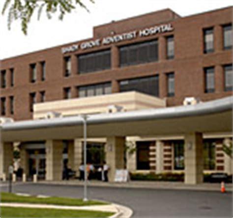 Shady Grove Emergency Room by Shady Grove Adventist Hospital Reviews Gossip Top 10