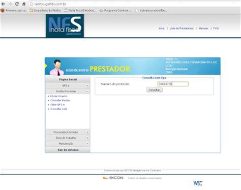 layout nfe versão 3 0 next software sistemas erp e nota fiscal eletr 244 nica nf