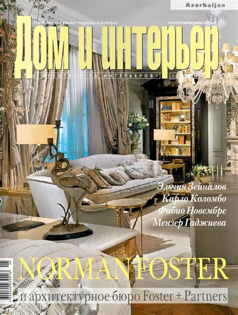 homes and interiors magazine the house and interior magazine sofas fratelli radice