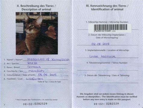 puppy passport eu pet passport of eurch habanero kumasasa pictures