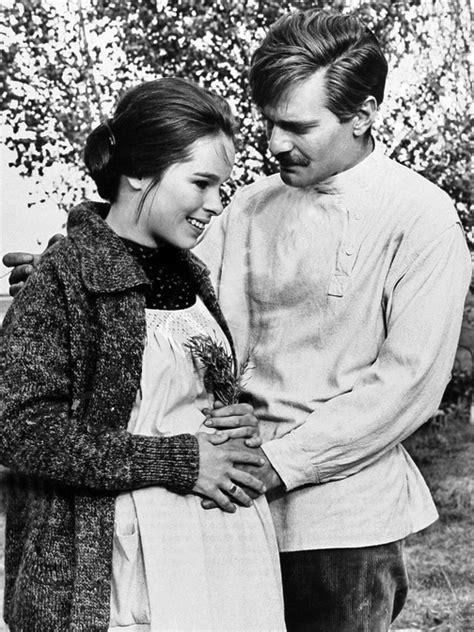 Geraldine Chaplin — Wikipédia