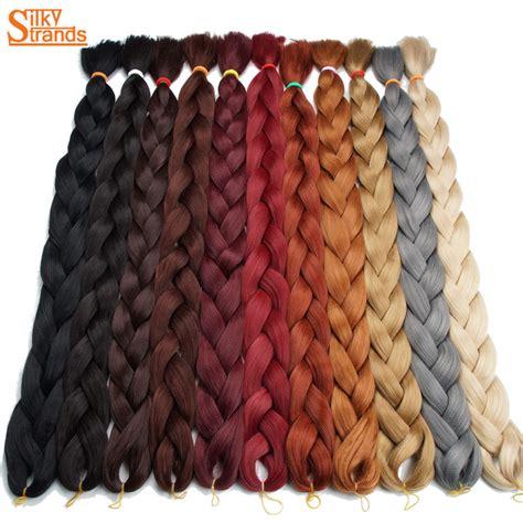kankalone hair colors mahogany kankalone hair colors mahogany 18 quot high heat
