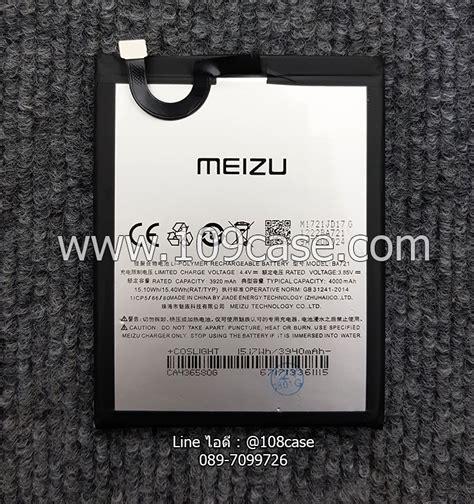 Batre Battery Baterai Meizu M2 Note Bt43c Bt 43c Original Battery Batr แบตเตอร bt43c สำหร บ meizu m2 ราคา 550 บาท จำหน าย