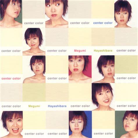 color center center color japaneseclass jp
