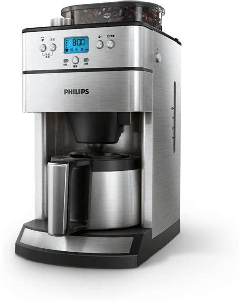 bolcom philips koffiezetapparaat hd