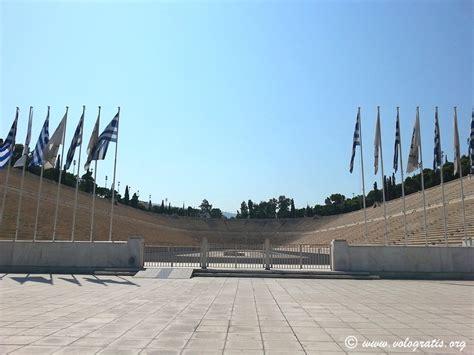 dove ha sede il parlamento diario di viaggio ad atene terzo giorno vologratis org