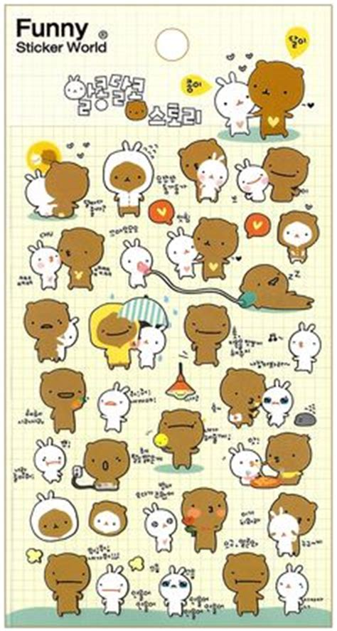 printable korean stickers 1000 images about kawaii stickers on pinterest stickers