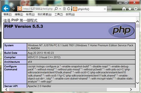 apache php and mysql windows downfiddlangmas s blog windows 7 安裝 apache mysql php jxl blog 技術札記