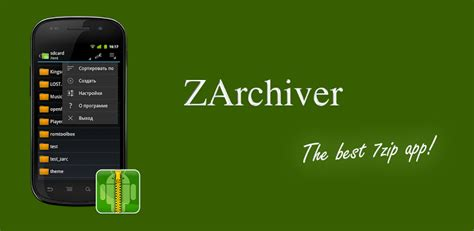 zarchiver android top 10 android apps 2015