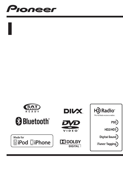 avh pdvd wiring diagram