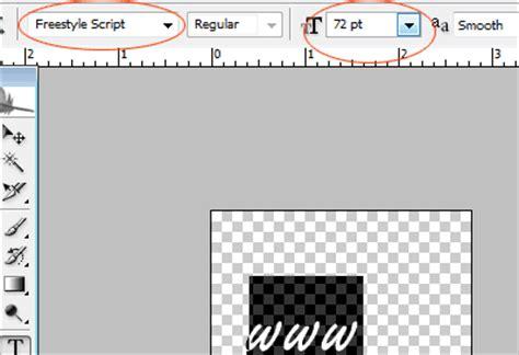 membuat gambar transparan dengan idesigner cara membuat gambar transparan dengan photoshop blogsttq
