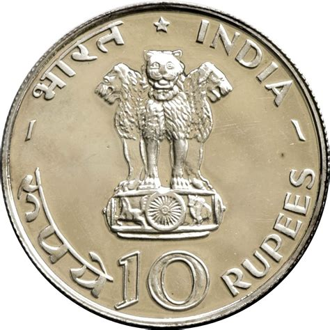 indian coin numista 10 rupees fao india numista