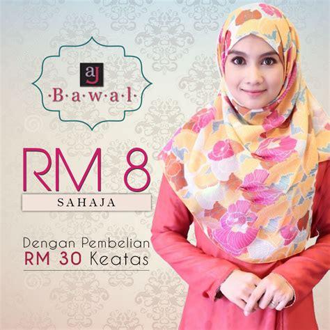 online adijuma dealer tudung2u rm8 for tudung bawal aidijuma fashion