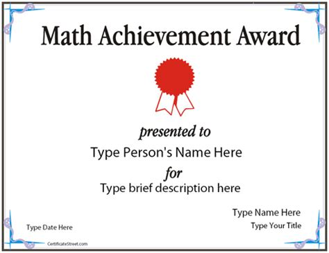 math certificate template education certificates math achievement award
