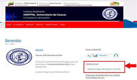 consulta de recibos c 243 mo consultar recibo de pago del hospital universitario