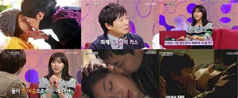 film seri yang banyak adegan hot ha ji won bicara soal adegan ciuman dengan lawan mainnya