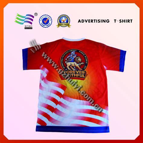custom print 100 cotton t shirt company t shirt with your custom silk screen printing 100 cotton t shirt buy 100