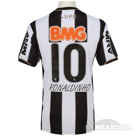 ronaldinho 10 atletico mineiro home lupo 2013 soccer football jersey brazil nwt football