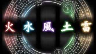 elements lighting elemental kanji by fluffyxai on deviantart