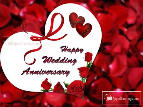 Wedding Anniversary by Wedding Anniversary Wishes And Images J 657 2 Id 1937