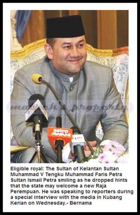 sultan kelantan kahwin sultan muhammad v front page the star matpek s property