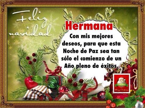 imagenes feliz navidad para una hermana pensamientos de la vida diaria feliz navidad hermana