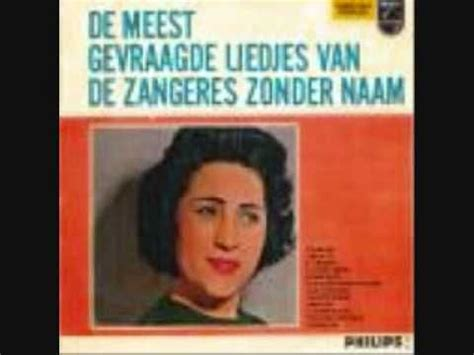heddy lester de mallemolen lyrics 74 best images about muziek nederlands on pinterest