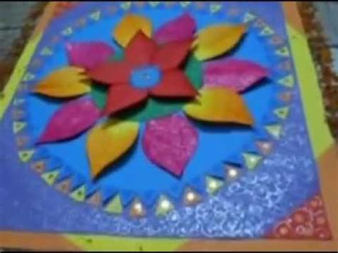How To Make Paper Cutting Rangoli - cardboard deewali rangoli design easy beautiful rangoli