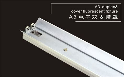 what is ballast in fluorescent light fixture electronic ballast fluorescent light fixtures china