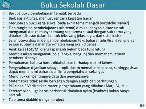 Buku Kerja Tematik Pengetahuan Sosial Untuk Sekolah Dasar Kelas 2a 07 struktur dan isi kurikulum 2013