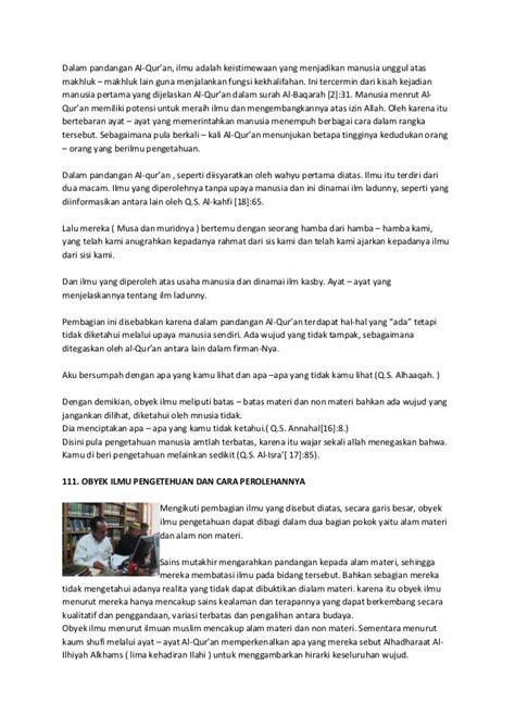 Seri Situs Situs Dalam Al Qur An dak negatif situs jejaring sosial dan ayat tentang