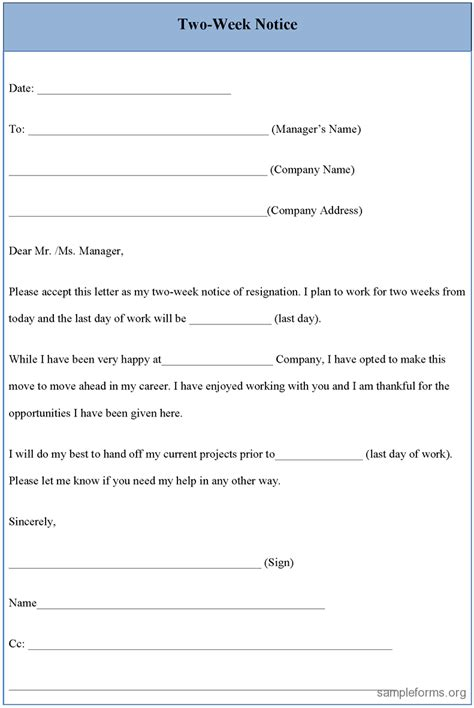 two week notice form sle two week notice form sle forms
