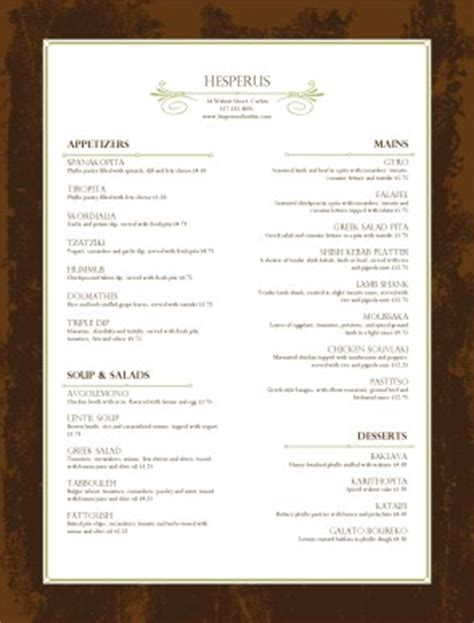 archive greek cafe menu template archive