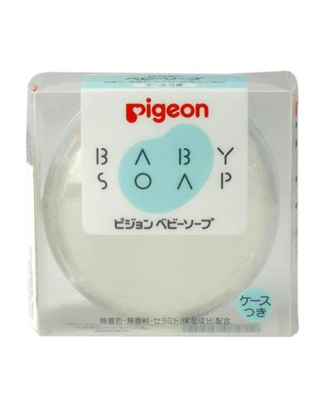 Pigeon Transparant Soap With 80gr pigeon 90g baby transparent soap with buy pigeon 90g