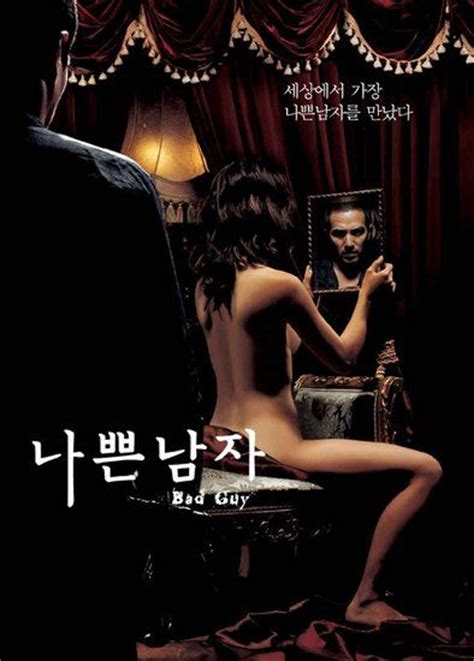 film korea hot bgt bad guy korean movie 2002 나쁜 남자 hancinema the