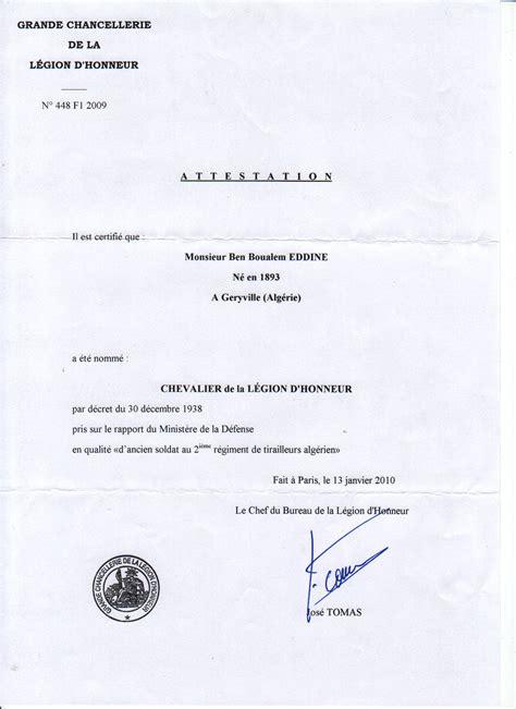 Exemple De Lettre D H Bergement Gratuit mod 232 le attestation h 233 bergement 224 titre gratuit photo vu