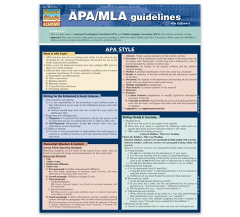 apa format quick guide quickstudy the world s number one quick reference publisher