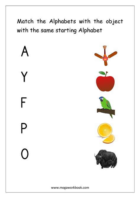 Matching For And - free worksheets alphabet matching megaworkbook