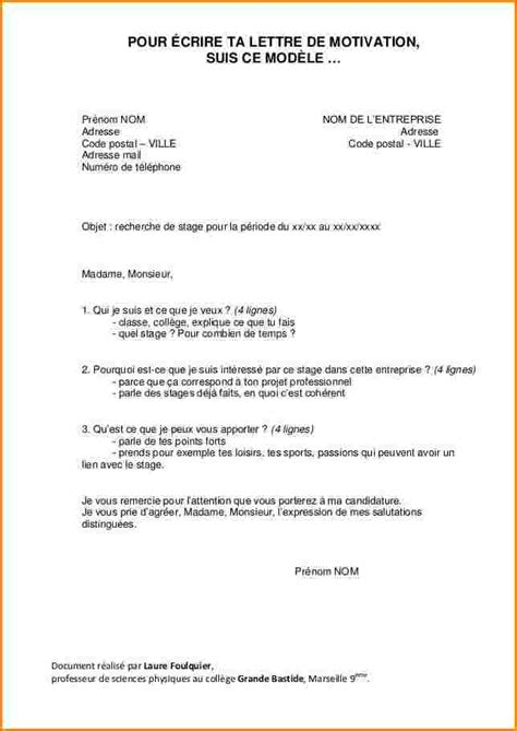 Exemple Lettre De Motivation It 5 Lettre De Motivation Recherche D Emploi Modele De Facture